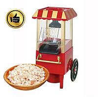 Аппарат для изготовления попкорна дома