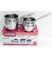 Набор турок A-Plus CW-0271, 2 предмета, высококачественная нержавеющая сталь, 9х8 см, 9,5х10 см