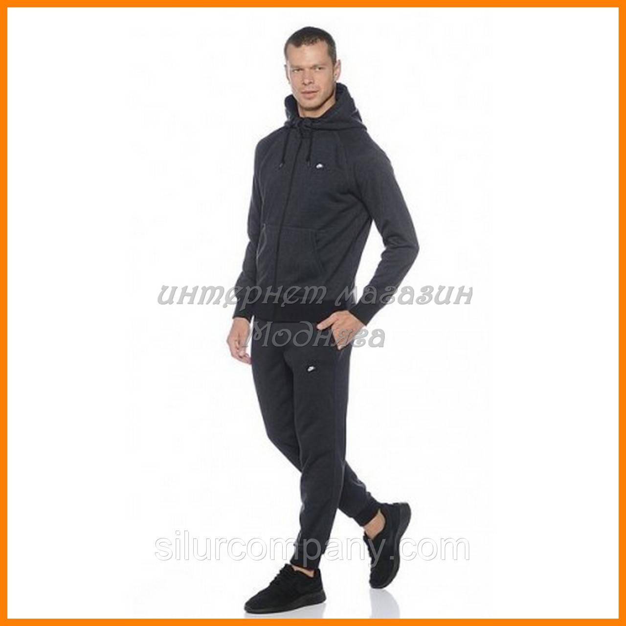 2bd118775e4e Спортивный костюм Nike мужской   темно-серый - Интернет магазин