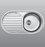 Мойка круглая c полкой (кепка) 790х440х180 DECOR
