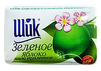 Мыло туалетное Шик Зеленое яблоко - 70 г.