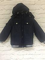 Детские куртки , одежда для мальчиков 2-10 лет