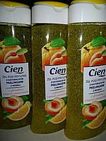 Гель для душа Сien c натуральным пилингом абрикоса и апельсина 300 мл