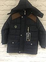 Детская осеняя куртка для мальчиков 8-12 лет