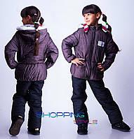Детский костюм Эмблемка штаны+куртка