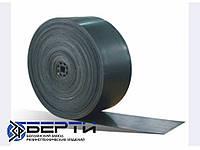 Ремень  плоский приводной/норийный резинотканевый  с шевроном 2560х400х4 производитель ЧАО  «БЕРТИ»
