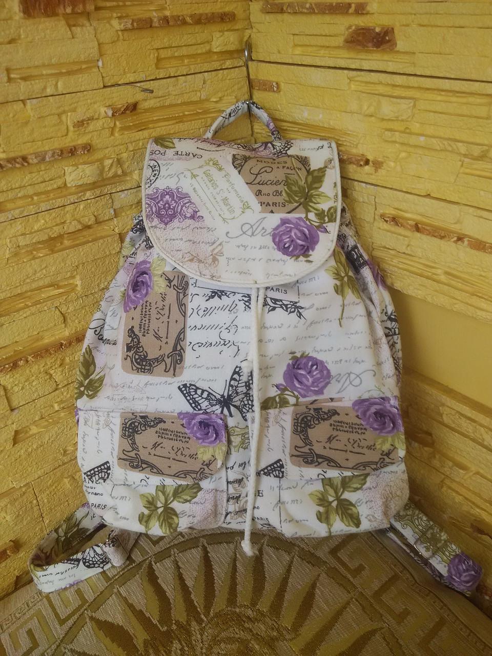 """Рюкзак женский """"Сиреневые бабочки"""""""