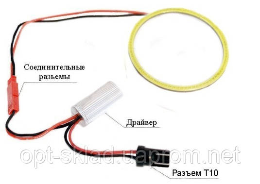 "Драйвер для LED ангельских глаз 2,5"" дюйма"