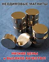 Неодимовый магнит 10*5 мм