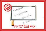 Тачскрін 173х105mm 30pin DP070001-S3 БІЛИЙ, фото 2