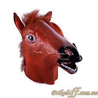 Маска Коня резиновая коричневая