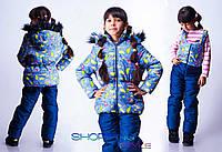 Детский зимний комбинезон Зонтики