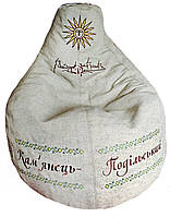 Бескаркасное кресло мешок груша пуф с вышивкой  для ресторанов кафе