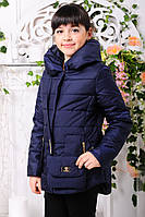 Курточка  демисезонная для девочки c сумочкой в комплекте.