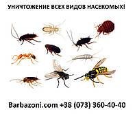 СЭС Киев уничтожение насекомых и грызунов
