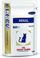 Royal Canin Renal/Роял Канин влажный корм для котов с заболеваниями почек