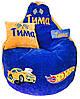 Бескаркасное кресло-мешок, груша-пуф для детей, Хот Вилс, пуфики игровые