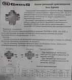 """Трехходовой смесительный клапан Gross Teplomix 55С 1"""", фото 3"""