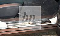 Защитные хром накладки на пороги Nissan X-Trail T-32 (ниссан икс-трейл 2014+)
