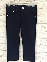 Детские штаны (909)на резинке синие, одежда для мальчиков 86-110