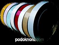 Полоса (Штрипс) с полимерным покрытием