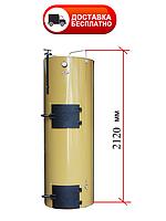 Котел длительного горения Stropuva S20 дровяной