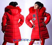 Подростковое пальто Fashion Зима