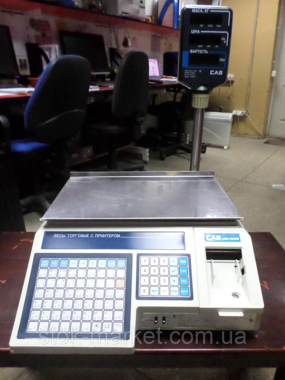 Весы торговые с принтером CAS LP-1-15 vs 1.6 R. RS-232.DUAL бу,  весы чекопечатающие б/у  торговые весы б.у.