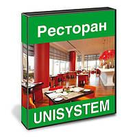 Программный комплекс UNISYSTEM Ресторан для автоматизации предприятий общественного питания