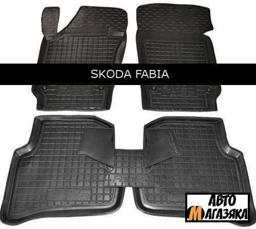 Коврики полиуретановые для Skoda Fabia ll (2007-2014) (Avto-Gumm)