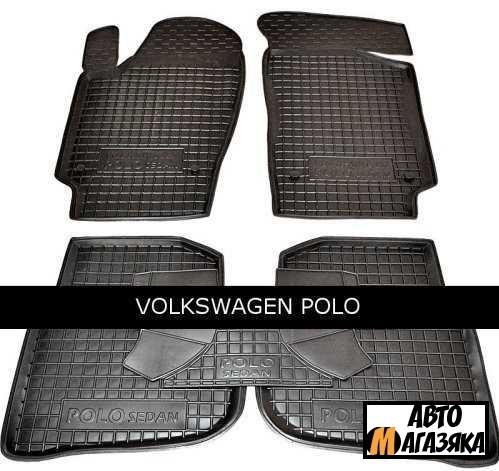 Коврики полиуретановые для Volkswagen Polo седан (2010>) (Avto-