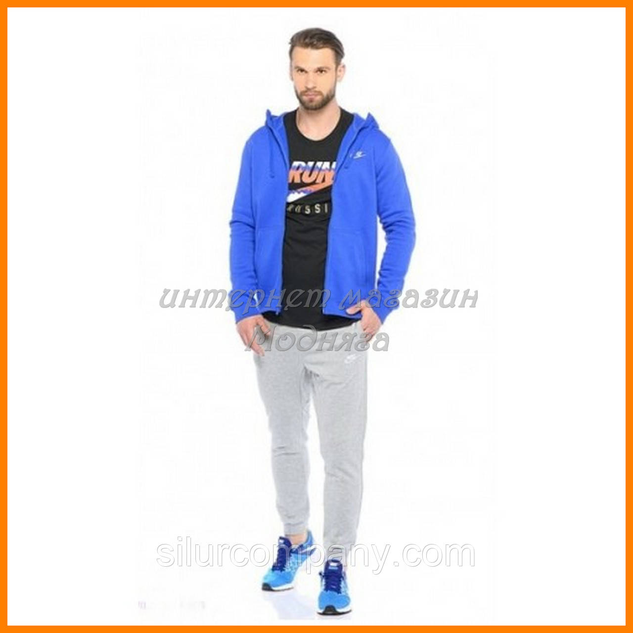 024887ea Спортивный костюм Nike синяя кофта и серые штаны: продажа, цена в ...