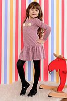 Платье Коко джерси (3 цвета)