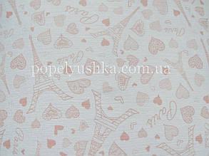 """Папір текстурний односторонній """"Париж"""" рожевий А4 220 г/м МІХ"""