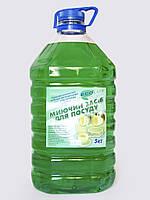 Жидкость для посуды 5 л (прозрачный)