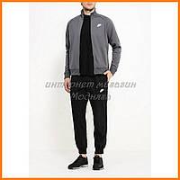 Спортивный костюм Nike трикотажный серая кофта и черные штаны