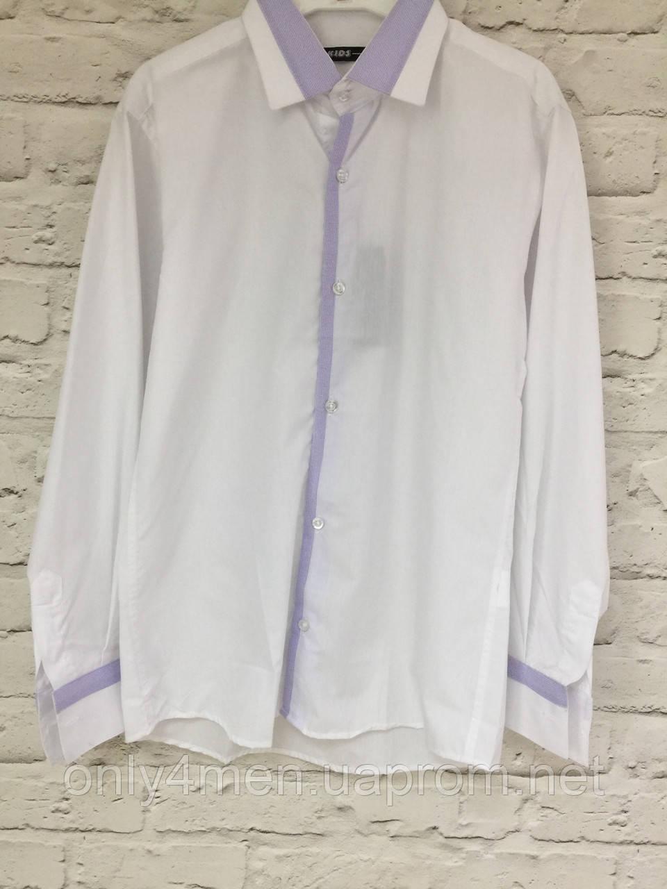 Рубашка белая для мальчиков 5-9 лет