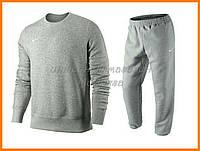 Серый Спортивный костюм найк свитшот и штаны