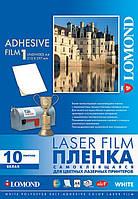 Самоклеящаяся матовая белая пленка для лазерной печати, А4, 78 г/м2, 10 листов