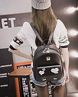 """Нежный городской рюкзак с сердечком """"Honey, I love you"""" для гламурной девушки. Отличное качество. Код: КГ391"""