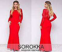 Вечернее макси платье с гипюровым верхом  размеры от 42 до 48