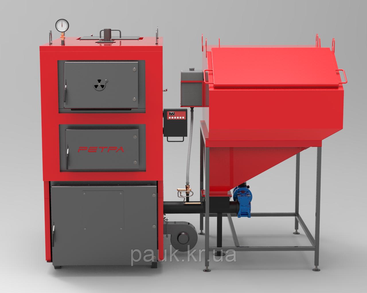 Котел РЕТРА-4МCombi-150 кВт(ретортний пальник) твердопаливний Ретра
