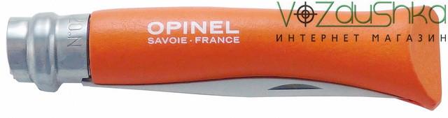 Нож Opinel VRI №7 оранжевый (001426)