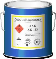 УКРПОСТАЧ: химическая продукция высшего качества