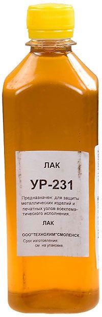 Гост лак ур-231.
