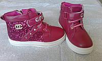 Ботинки деми- рр 23-26 GFB на флизе розовые