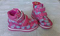 Ботинки деми- рр 22р-13.3 см Y-top на байке розовые