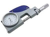 Купить рычажную скобу СР-100 ГОСТ 11098-75 ЛИЗ оптом и в розницу