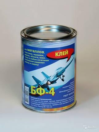 Клей БФ-4, фото 2
