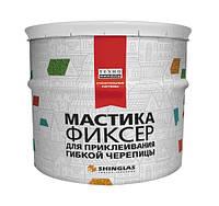 Мастика ТЕХНОНИКОЛЬ № 23 (ФИКСЕР) 3.6кг. для гибкой черепицы